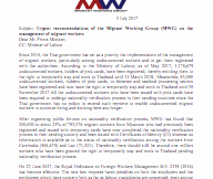 Urgent recommendations of the Migrant Working Group  MWG  on the management of migrant workers   มูลนิธิเพื่อสิทธิมนุษยชนและการพัฒนา  มสพ.